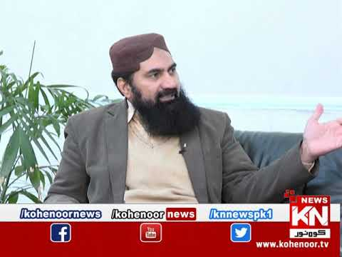 Apne Loog 04 January 2020 | Kohenoor News Pakistan