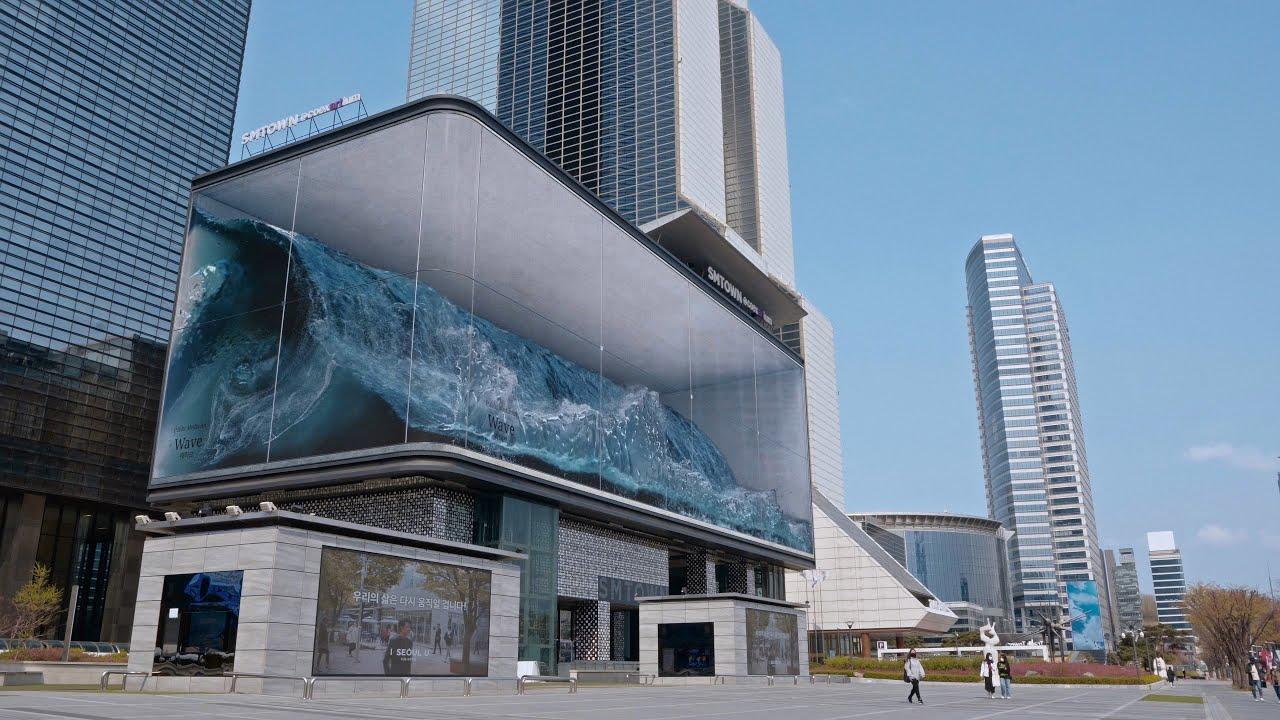 Wave, una instalación artística que mete una ola dentro de un edificio