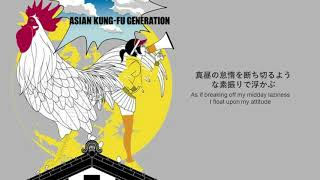 After Dark Asian Kung Fu Generation Download Flac Mp3