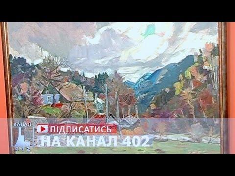 Понад 40 живописних полотен у день 60-ліття презентував Василь Красьоха - YouTube