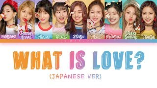 TWICE (トゥワイス)   What Is Love? (Japanese Ver.) [Color Coded LyricsKanRomEng]