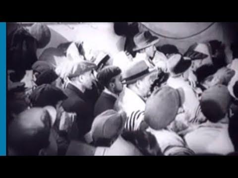 Исраэль Авирам описывает молитву Судного Дня накануне переселения в гетто