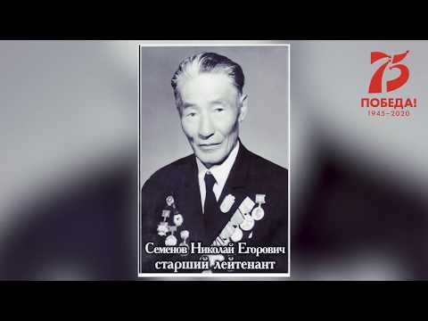 В рамках акции «Я помню, я горжусь. Служу России!» полицейские Якутии рассказывают о своих родственниках – участниках Великой Отечественной войны