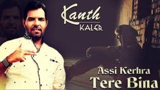 New Punjabi Song | Assi Kehra Tere Bina | Kanth Kaler | Teri Akh Varine Hit Sad Songs 2016