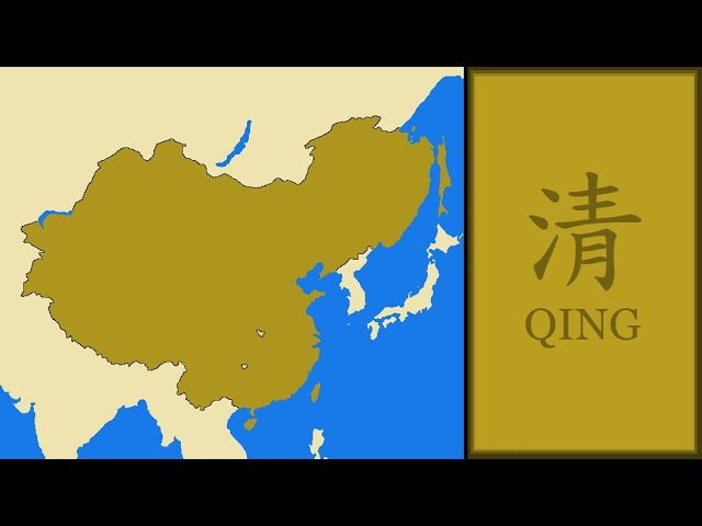 Video Pronunciation of Qing in English