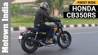 Honda CB350RS | First Ride | Review | Motown India
