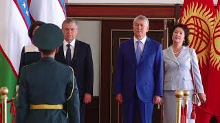 Президент Узбекистана Шавкат Мирзиёев прибыл в Кыргызстан с государственным визитом