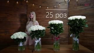Букет из 25 белых роз купить с доставкой по Минску