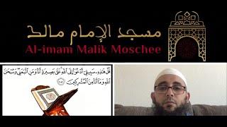 "Zakaria Abou Mohajir ""Ramadan Vorträge 3´´"