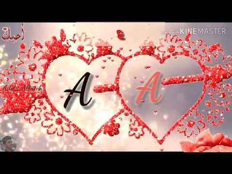 Lifeofanut حرف A و A