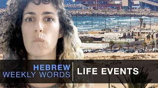 Hebrew Weekly Words with Yaara - Life Events
