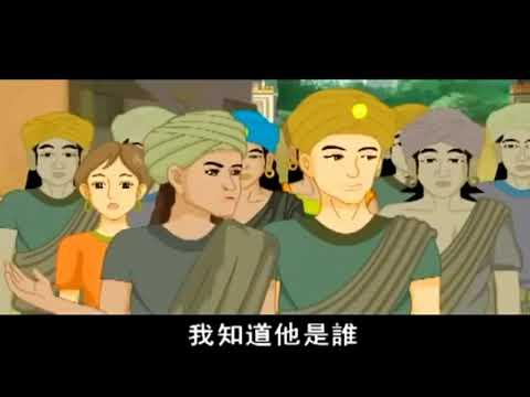 Con trai Của Công Chúa Biện Luận, Phật Thuyết Nhân Quả , Phim Hoạt hình Phật Giáo, Pháp Âm HD