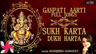 Sukh Karta Dukh Harta | Ganpati Aarti | Ganesh Ji Ki Aarti | Jai