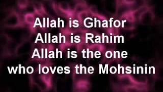 Gambar cover Michael Jackson - Give Thanks To Allah + Lyrics