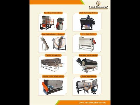 PET Bottle Label Removing Machine