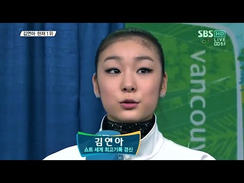 Yuna Kim 2010 Olympics Interview after SP (SBS & NBC)