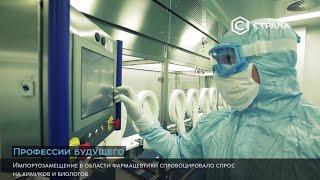 """Профессии будущего   Россия   Телеканал """"Страна"""""""