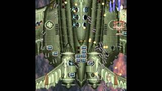 Battle Garegga (ARCADE)