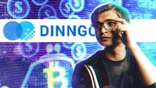 Как Избежать Кражи Биткоинов с Бирж / Обзор ICO DINNGO