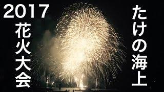 たけの海上花火大会兵庫県の穴場フィナーレ★竹野浜のお宿海の音は特等席スポット!