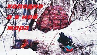 Ночь в КИТАЙСКОЙ палатке с ПОДОГРЕВОМ в МОРОЗ
