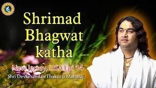 Shri Devkinandan Thakur ji maharaj || New Jersey, USA || Shrimad Bhagwat katha || Epi 14