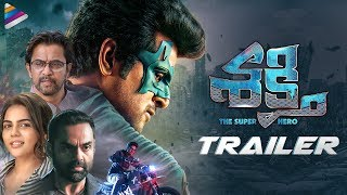 Shakthi Trailer