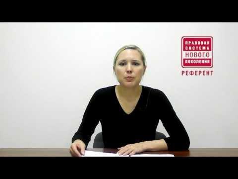О новой формуле пенсии и накопительной части в 2014 году