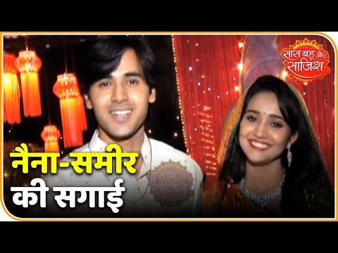 Naina And Samir Are Engaged | Yeh Un Dinon Ki Baat Hai | Saas Bahu Aur Saazish