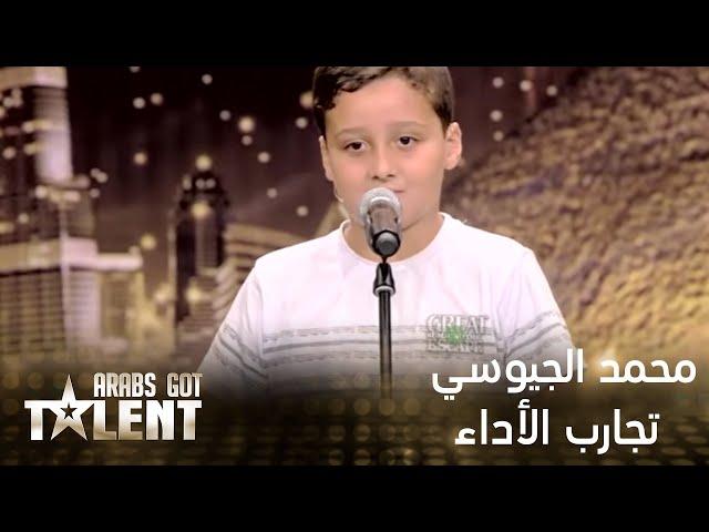 """الطفل الفلسطيني محمد الجيوسي """"معجزة في الحساب"""""""