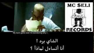 "Eminem feat Dido ""Stan"" with lyrics & arabic subtitle"
