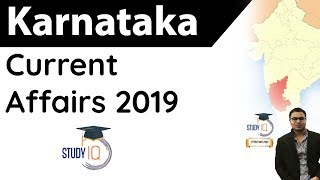 Karnataka Current Affairs 2019 - Complete 1 year Karnataka Current affairs by Dr Gaurav Garg