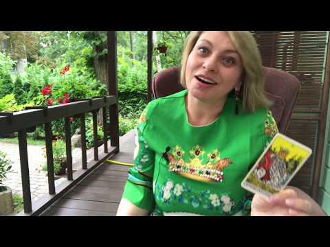 Любовный гороскоп на август 2016 женщина водолей