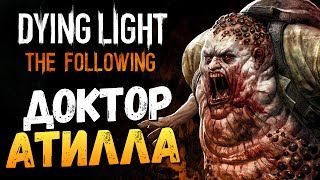 Dying Light: The Following - Доктор Атилла #9