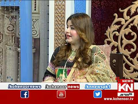 Good Morning 01 July 2020   Kohenoor News Pakistan