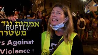 Israel: Protesters Demand Netanyahus Resignation Outside Jerusalem Residence