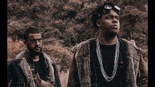 Rap Bang Club   Sube El Fuego