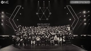Trailer of EXO Planet #3 The EXO'rDIUM in Japan (2017)