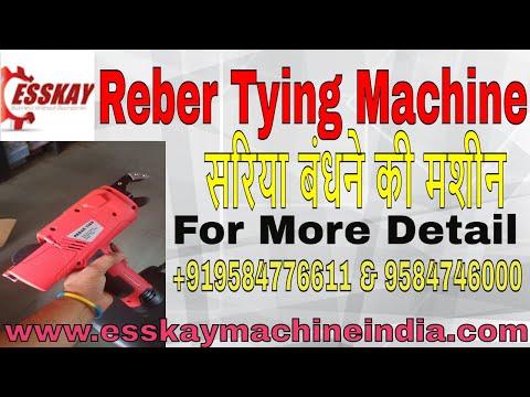 Reber Tying Machine