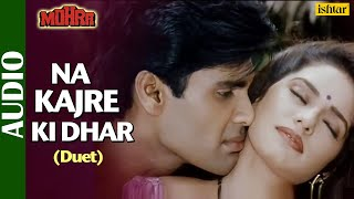 Na Kajre Ki Dhar - With Lyrics | Suniel Shetty | Pankaj Udhas & Sadhana Sargam | Mohra | 90's Song