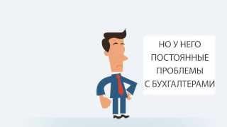 АК БАЛАНС Бухгалтерское обслуживание Санкт-Петербург