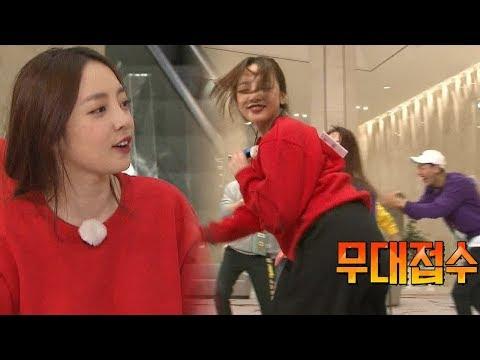구하라, 아이돌 대선배의 오리지널 엉덩이춤 '미스터' 《Running Man》런닝맨 EP520 (видео)