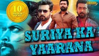 Suriya Ka Yaarana Hindi Dubbed 2018 Full Movie   Suriya, Sameera Reddy