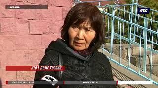 В Казахстане, возможно, перестанут существовать КСК