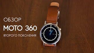 Обзор Moto 360 Gen-2