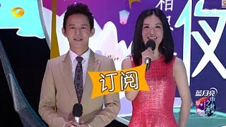 Video : China : The Mid-Autumn Festival Gala on Hunan TV 2014