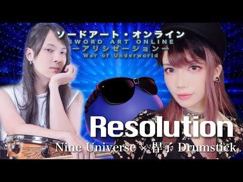 Nine Universe、チャンネル