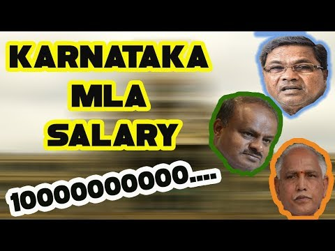 BARKING DOGS OF KARNATAKA| KARNATAKA MLA SALARY