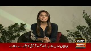 hamare mehman with waseem badami part 3