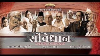 Samvidhaan - Episode 8/10